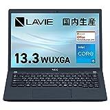 NECノートパソコン 13.3インチFHD LAVIE Direct PMX 国内生産 (Core i5-1135G7/8GB メモリ/256GB SSD/ブラック)(Office Home & Business 2019 (Windows 10 Home) WEB限定モデル【Windows 11 無料アップグレード対応】