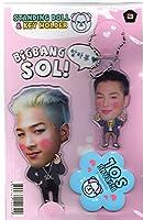 韓国 K-POP ☆BIGBANG ビックバン SOL テヤン☆ スタンディングドール & キーホルダー