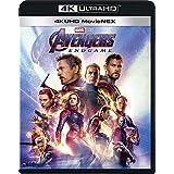 【初回仕様特典あり】アベンジャーズ/エンドゲーム 4K UHD MovieNEX [4K ULTRA HD+3D+ブルーレイ+デジタルコピー+MovieNEXワールド] [Blu-ray](ブルーレイ ボーナス・ディスク付)