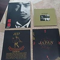 長渕剛 パンフレット 4冊セット
