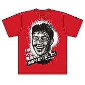 広島東洋カープ 2000本安打記念Tシャツ(階段) 25 新井貴浩 (O(XL))