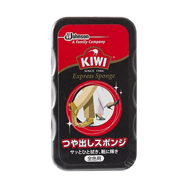 KIWI(キィウィ) 革用つや出し剤 エクスプレ...の商品画像