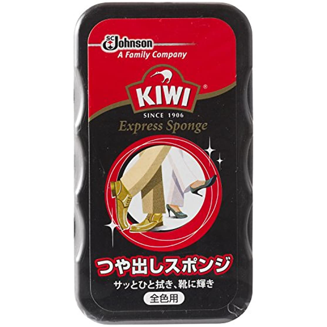 キャプテンブライエトナ山噛むKIWI(キィウィ) 革用つや出し剤 エクスプレスつや出しスポンジ 全色用 7ml