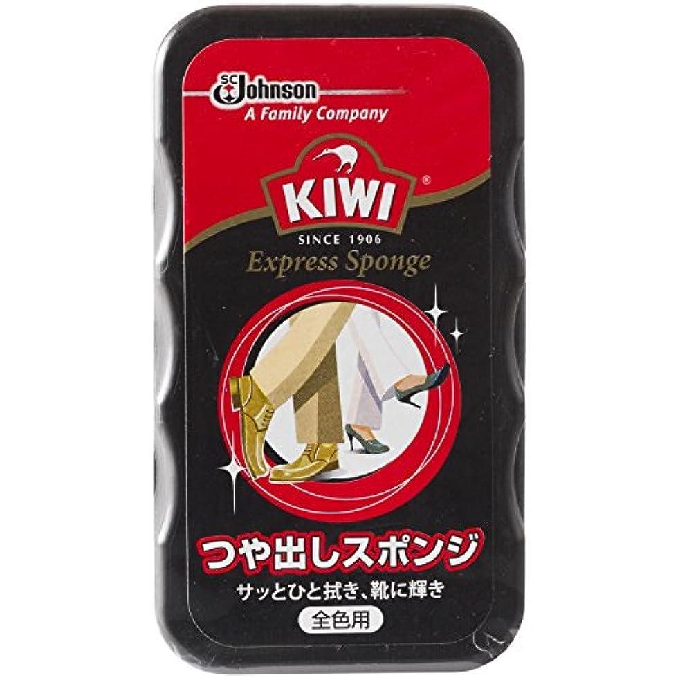 マウス恩赦組KIWI(キィウィ) 革用つや出し剤 エクスプレスつや出しスポンジ 全色用 7ml