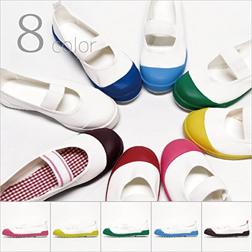 【14.0-27.0cm】【】ムーンスター moonstar バイオアルファS 上靴 上履き(BIOALPHAS) 19.0 ホワイト