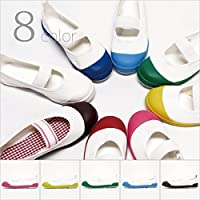 【14.0-27.0cm】【】ムーンスター moonstar バイオアルファS 上靴 上履き(BIOALPHAS) 15.0 ホワイト