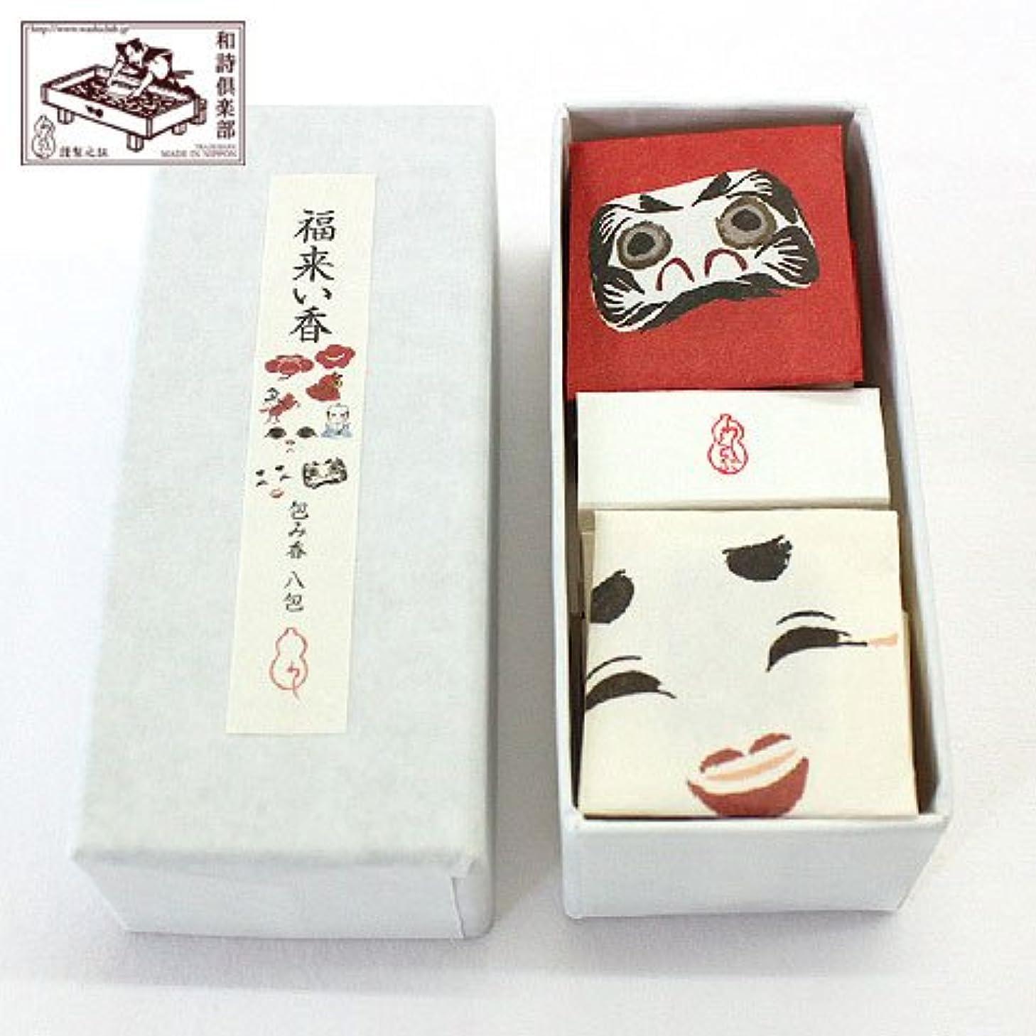 芸術的包帯エミュレートする文香包み香福来い香 (TU-021)和詩倶楽部