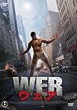 ウェア WER [DVD]