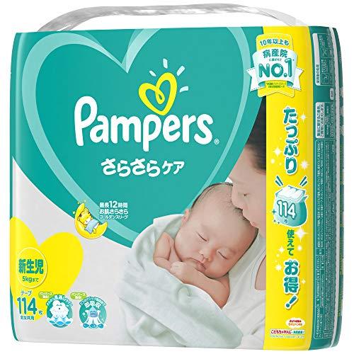 『パンパース テープ 新生児(~5kg) さらさらケア 114枚』のトップ画像