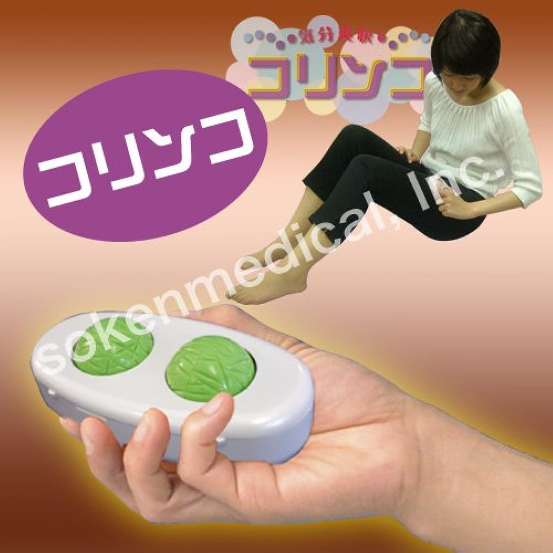 貼り直す障害者サリー磁気グッズ コリンコ コロコロ血行改善!