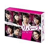 リバース Blu-ray BOX[Blu-ray/ブルーレイ]