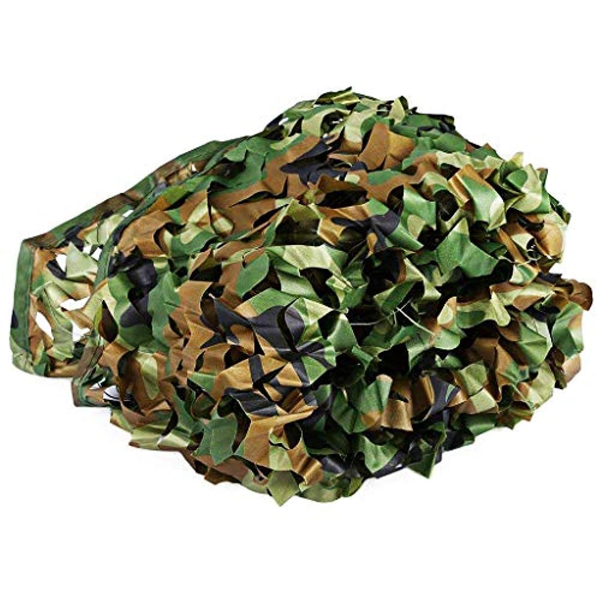 曖昧な時々人工的なジャングルモード迷彩ネット装飾日焼け止めネット屋外キャンプ隠し森サンシェード写真マルチサイズオプション(サイズ:3 * 4m) (サイズ さいず : 4*5m)