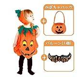 Shomty かぼちゃの豪華3点セット衣装