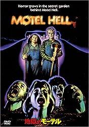 【動画】地獄のモーテル