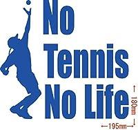 カッティングステッカー No Tennis No Life (テニス)・3 約180mm×約195mm ブルー 青