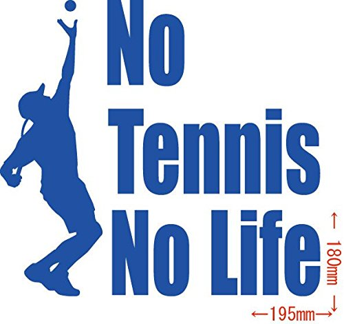 ノーブランド品 カッティングステッカー No Tennis No Life (テニス)・3 約180mm×約195mm ブルー 青