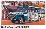 マイクロエース 1/32 ボンネットバスシリーズ NO.7 いすゞ ボンネットバス 東濃鉄道 プラモデル
