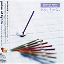 PULSE OF KYOTO~Selection by α-Station FM KYOTO~