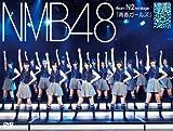 NMB48 Team N 2nd Stage「青春ガールズ」(撮りおろし生写真・紅白歌合戦出場記念Tシャツ応募券付き) [DVD]