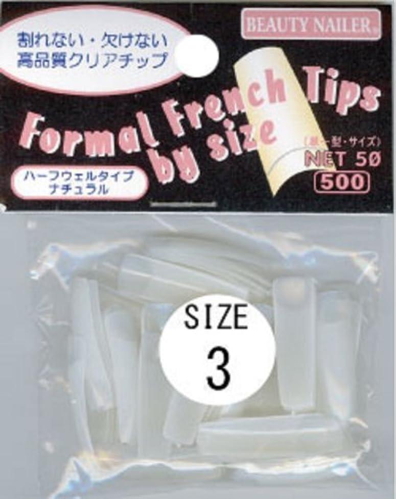 安価な気分が悪いトーンフォーマルフレンチチップス バイサイズ FFN-3