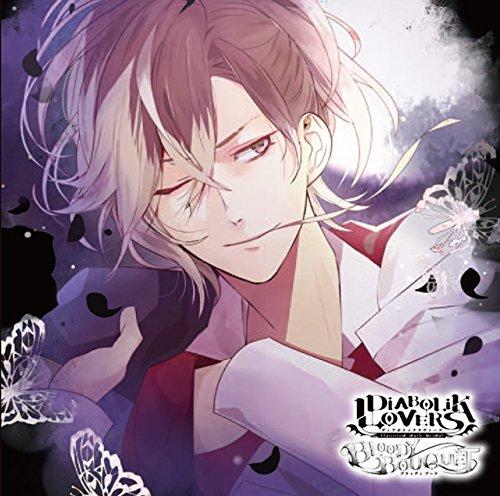 DIABOLIK LOVERS ドS吸血CD BLOODY BOUQUET Vol.8 無神ユーマ CV.鈴木達央