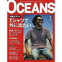 OCEANS 2020年7月号