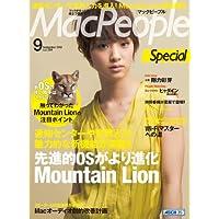 MacPeople 2012年9月号 特別版 [雑誌]