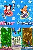「ぷよぷよ7(セブン)」の関連画像