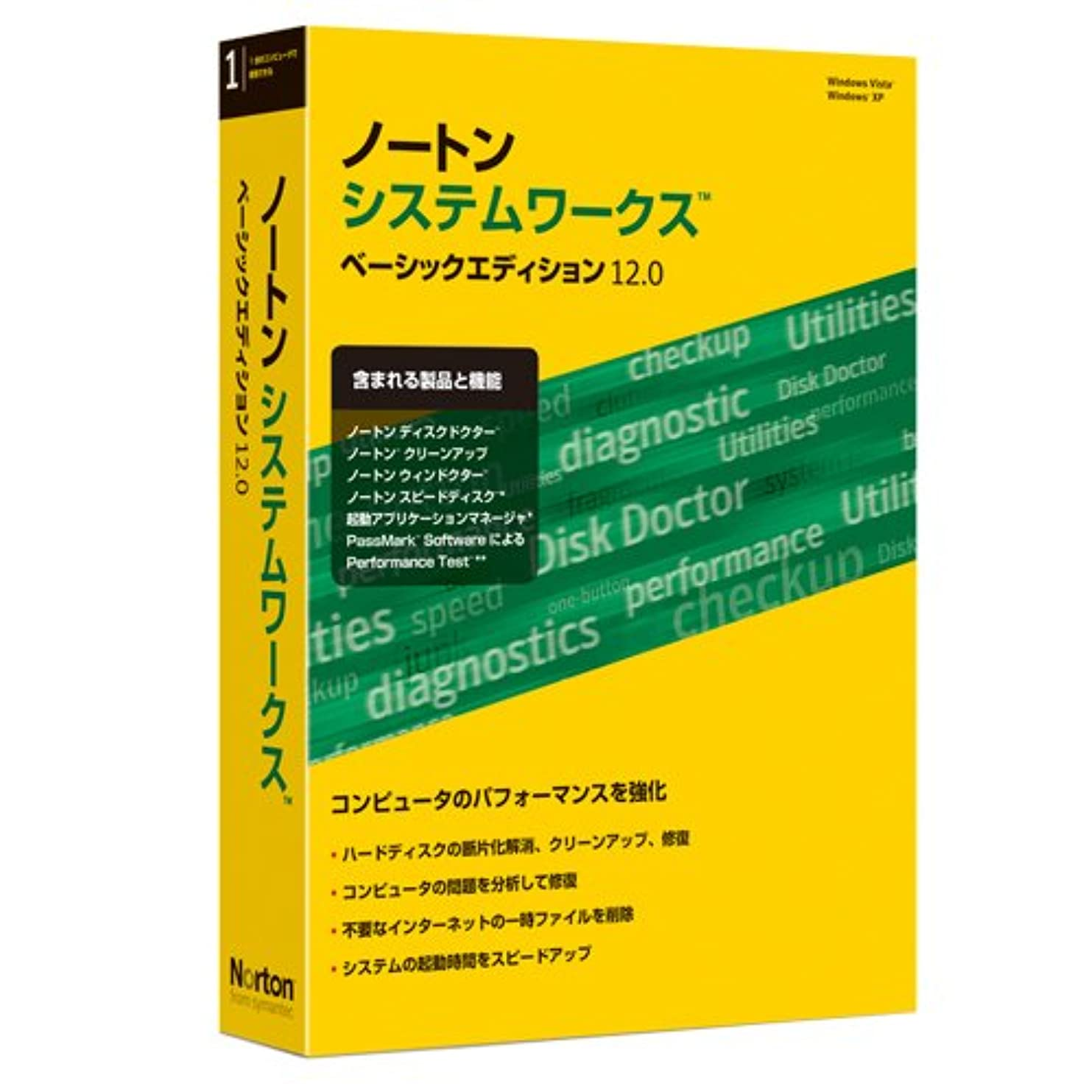 裁判所バイナリ十一Norton SystemWorks 12.0 Basic Edition