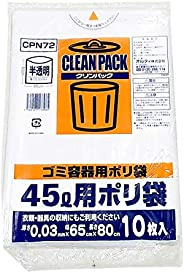 Oldy CPN72 Trash Bags, 11.5 gal (45 L), Poly-Transparent, Length 31.5 inches (80 cm), Thickness 0.001 inches (