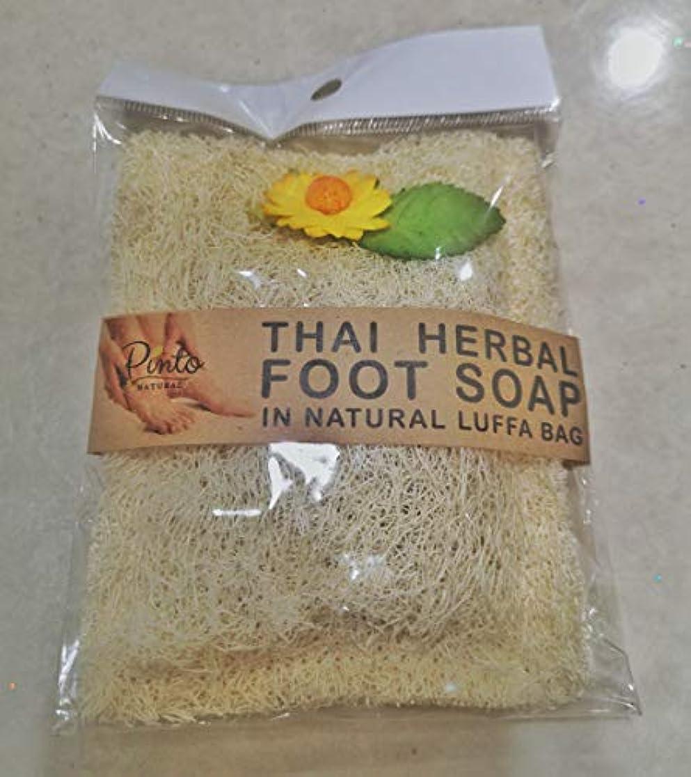 勧告内部ホステス1 PC THAI HERBAL FOOT SOAP WITH NATURAL LUFFA BAG WITH LEMONGRASS SMELL BODY SCRUBB WITH NATURAL FREE SHIPPING