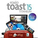 Toast 15 Titanium ブルーレイ対応
