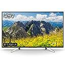 ソニー SONY 49V型 液晶 テレビ ブラビア 4K Android TV機能搭載 Works with Alexa対応 2018年モデル KJ-49X7500F