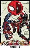 スパイダーマン/デッドプール vol.1(仮)