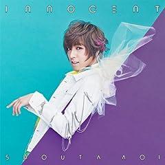 蒼井翔太「ずっと…」の歌詞を収録したCDジャケット画像