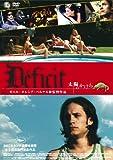 太陽のかけら[DVD]