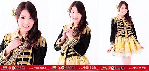 【中田ちさと】 公式生写真 第6回 AKB48 紅白対抗歌合戦 ランダム 3種コンプ