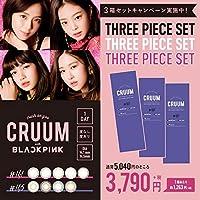 【3箱セット】 CRUUM クルームワンデー#145 10枚入 BLACK PINK 【モカ】 -2.75