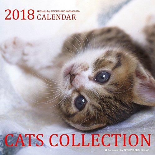 2018カレンダー キャッツコレクション ([カレンダー])
