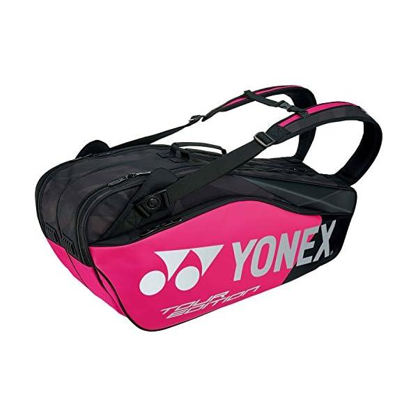 ヨネックス(YONEX) テニス バッグ ラケ...の紹介画像3