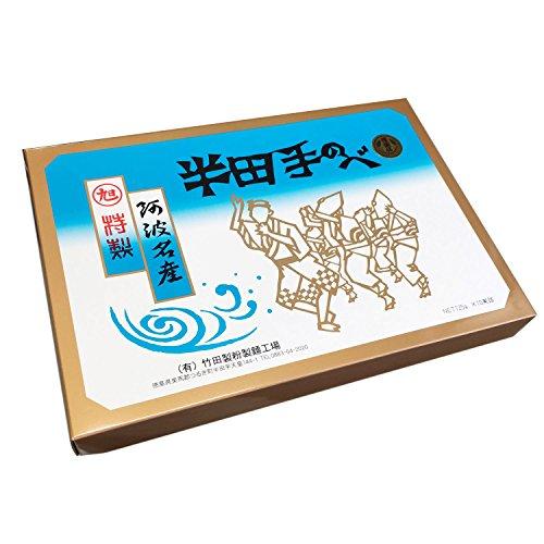 半田手延べそうめん 1.25kg (125g×10束入り) 竹田製麺