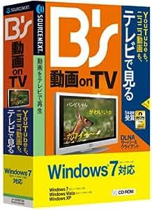 B's 動画 on TV