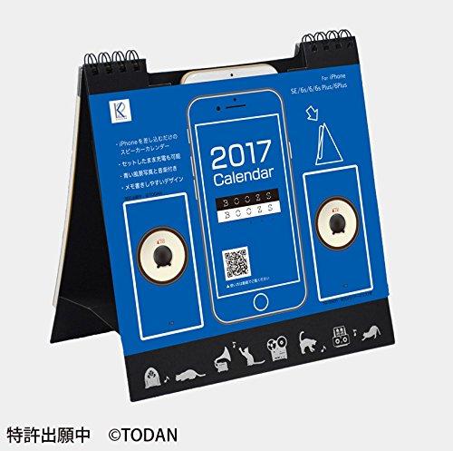 TD-30431 BOOZS(ブーズエス)青(2017年版)