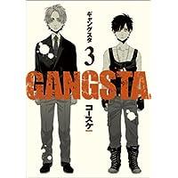 GANGSTA. 3巻 (バンチコミックス)