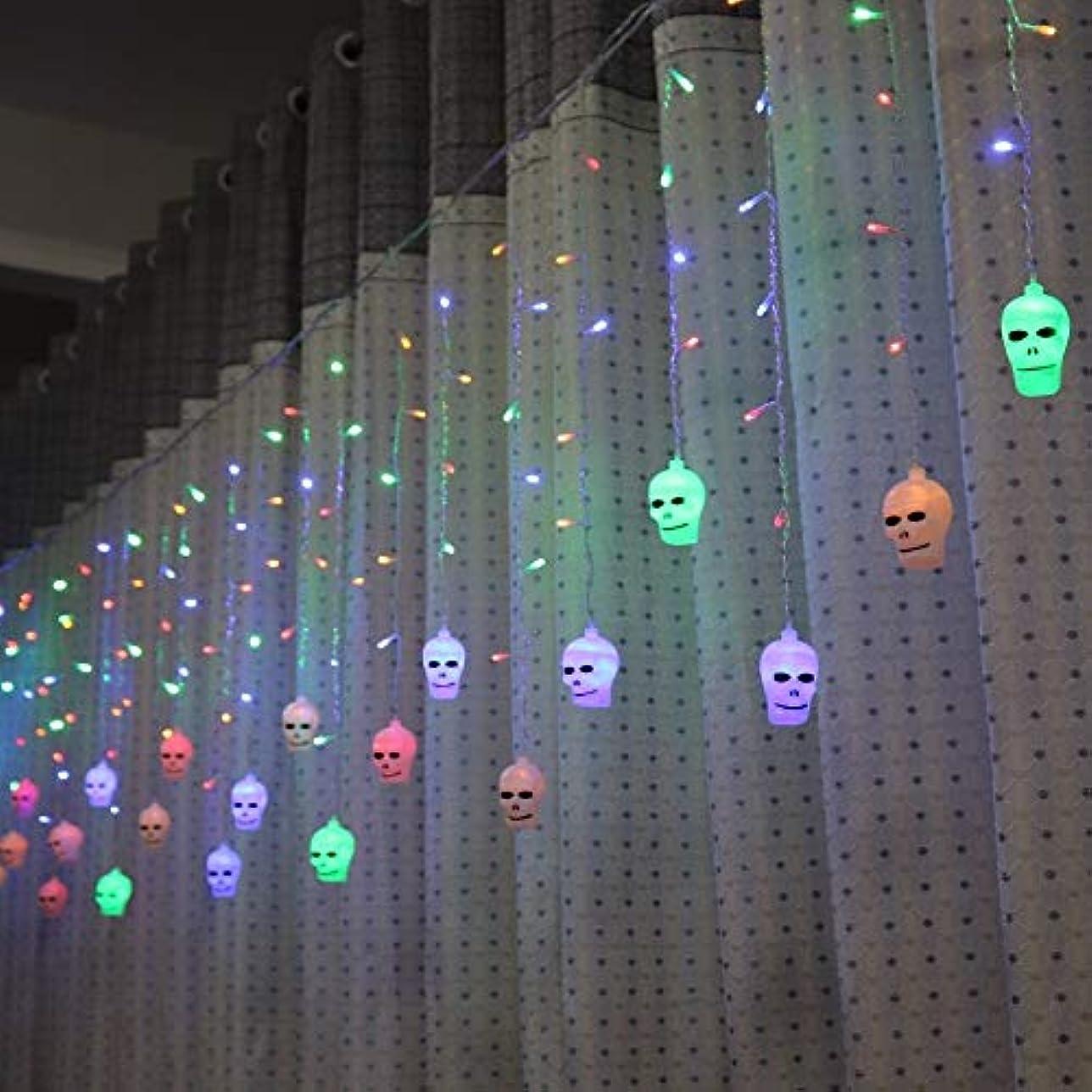レスリングユーザー啓発するLAOHAO 3.5メートルハロウィンカーテンライト文字列スタイル休日照明寝室リビングルームハロウィン雰囲気装飾 ワンタイムデコレーション (Emitting Color : Multicolor)