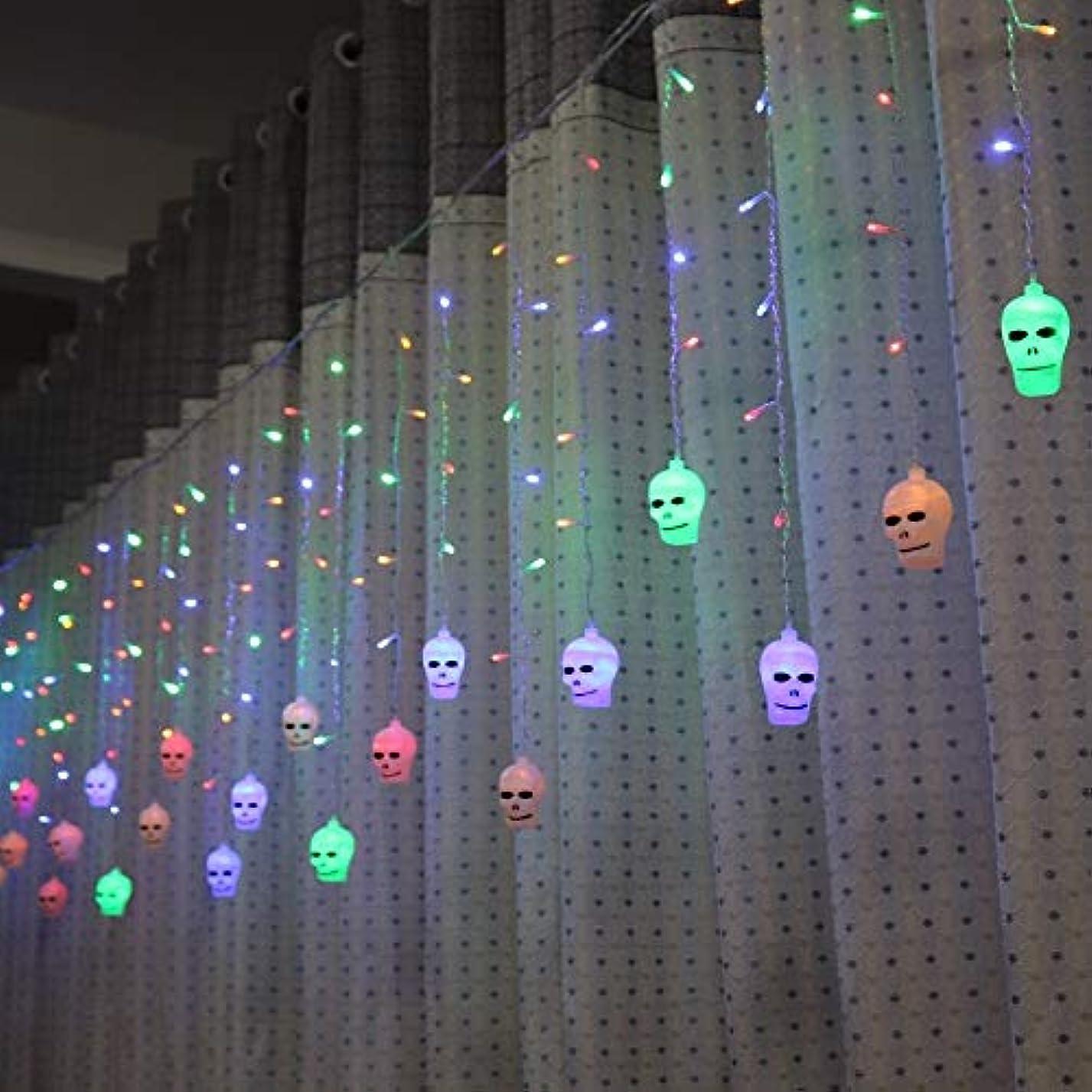 傑出した認める通信網LAOHAO 3.5メートルハロウィンカーテンライト文字列スタイル休日照明寝室リビングルームハロウィン雰囲気装飾 ワンタイムデコレーション (Emitting Color : Multicolor)