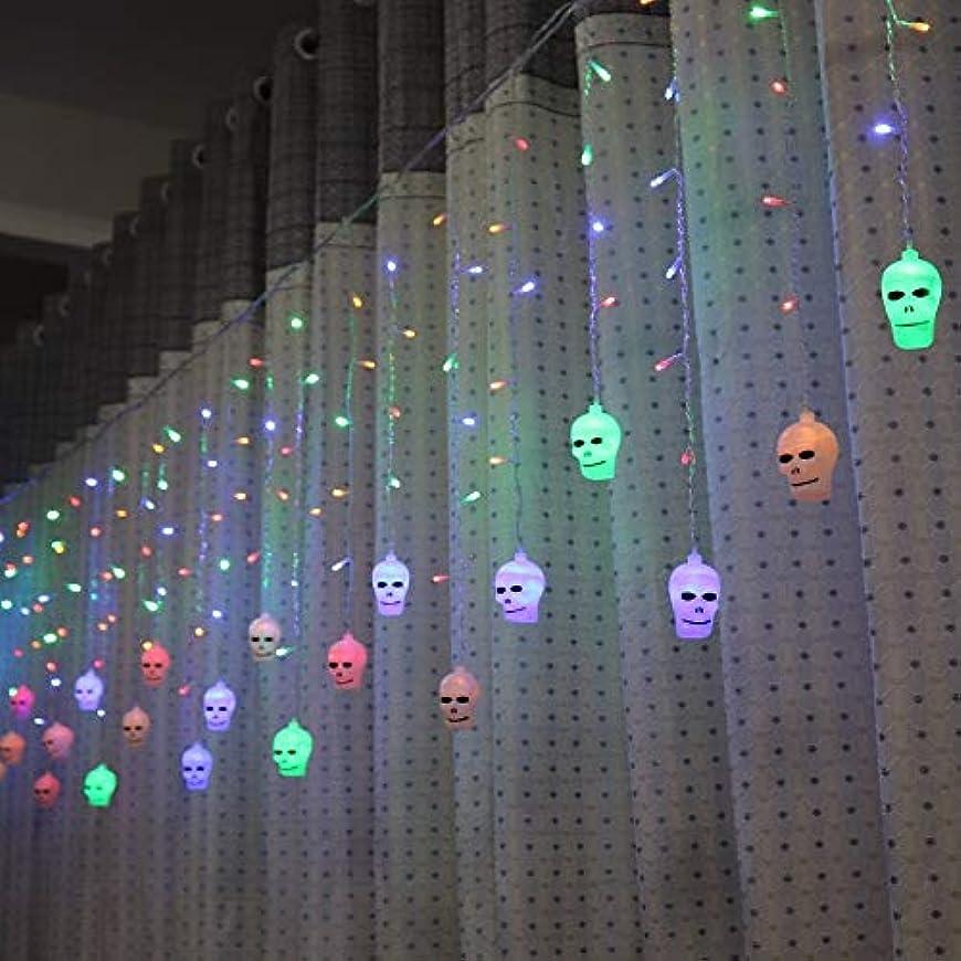 学士科学的パワーLAOHAO 3.5メートルハロウィンカーテンライト文字列スタイル休日照明寝室リビングルームハロウィン雰囲気装飾 ワンタイムデコレーション (Emitting Color : Multicolor)