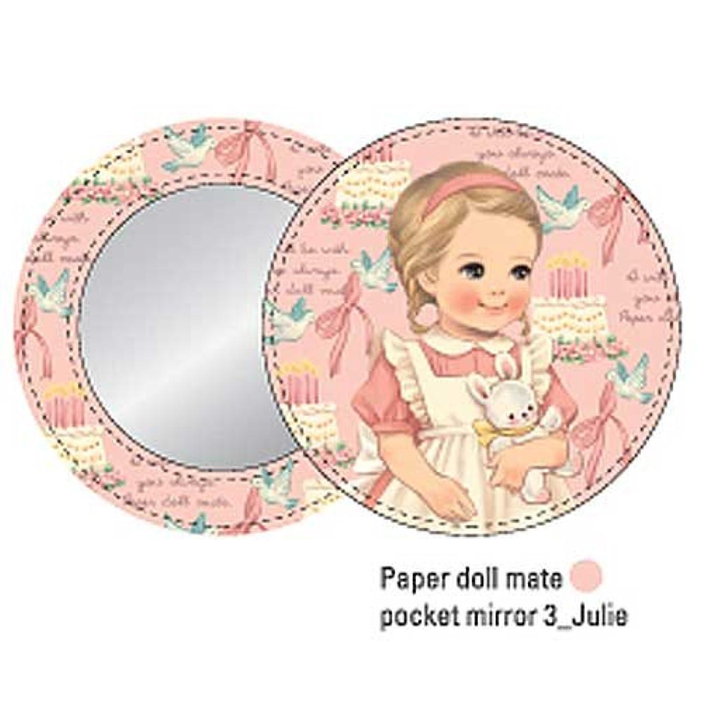 自分を引き上げるバースト行商ペーパードールメイト/丸くて可愛いポケットミラー3_ Alice