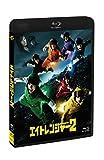 エイトレンジャー2 Blu-ray 通常版[Blu-ray/ブルーレイ]