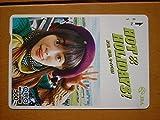 高畑充希 クオカード JRAキャンペーン HOT HOLIDAYS! 当選品